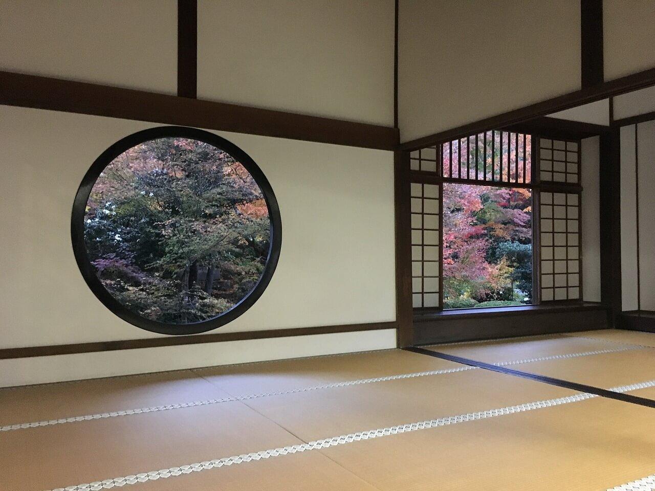 Japanese, House